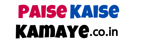 Paise Kaise Kamaye