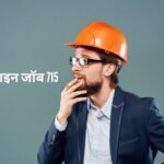 Onlinejob715 क्या है | Onlinejob715 Blogspot Profile